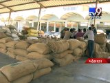 Now, Strict action will be taken against adulterated cumin seeds, Mehsana - Tv9
