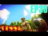 Kye923 | 方舟:生存進化 ARK | EP39 | 第3季開始 | 百等嘟嘟鳥