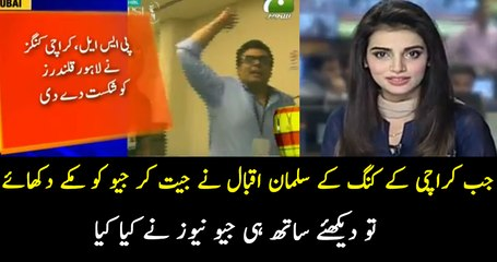 The Moment When Salman Iqbal Was Cursing Opponent After Winning