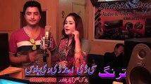 Pashto New Songs 2017 Bas Khkule Pa Sawat Dy Maze Kawa Jenay