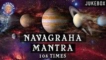 All In One Navgraha Shanti Mantra Collection 108 Times With Lyrics | Navgraha Shanti Stotram Jukebox