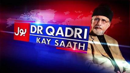 Dr Tahir Ul Qadri is going to start a Program