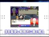 Trailer TGS 2007 Bleach 3 DS