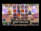 Kye923   試玩新遊戲   新手教學 & 首抽3星   CCB 菁英封測   神領天團