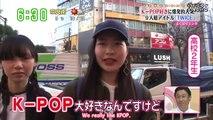 [ENG SUB] 170217 (NTV ZOOM IN! STAR DAY) - TWICE (트와이스) CUT