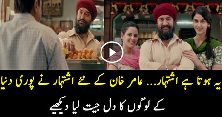Brilliant New Ad of Aamir Khan Nayi Soch