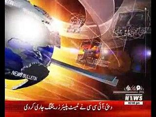 Waqtnews Headlines 02:00 PM 26 February 2017
