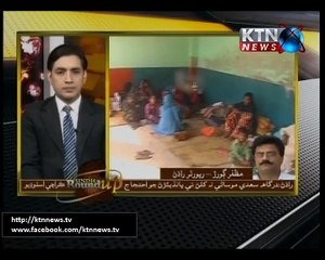 Sindh RoundUp 25th February 2017 6PM