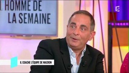 Laurent Fontaine, conseiller d'Emmanuel Macron ?