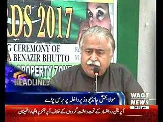 Waqtnews Headlines 04:00 PM 26 February 2017