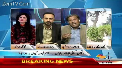 Jaag Exclusive – 26th February 2017