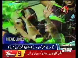 Waqtnews Headlines 09:00 PM 26 February 2017