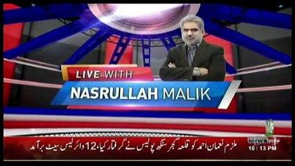 Live With Nasrullah Malik - 26th February 2017