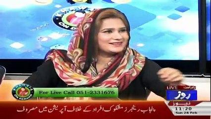 Khawaja On Demand On Roze Tv – 26th February 2017