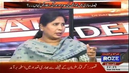 Debate With Nasir Habib - 26th February 2017