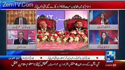 Special 24 – 26th February 2017