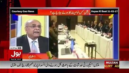 MR QOUM Expose Najam Sethi...