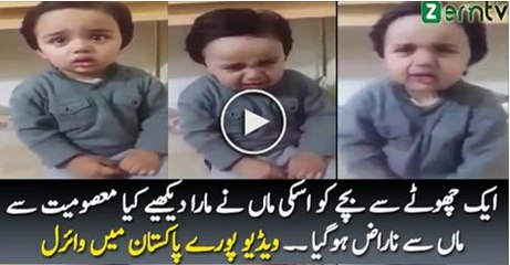 A Kid Got Angry On Her Mother What Happened Next Will Make You Laugh