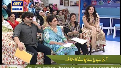 Watch Good Morning Pakistan on Ary Digital in High Quality 27th February 2017