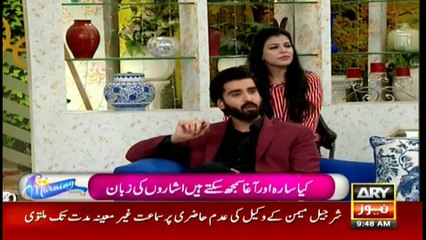 The Morning Show 27th Feb 2017