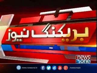 Farooq Sattar, Aamir Liaquat, Khalid Maqbool to put on ECL