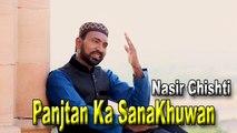 Nasir Chishti - Panjtan Ka SanaKhuwan