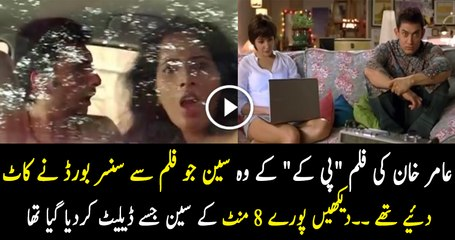 Deleted Scenes of PK Movie Released Now
