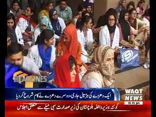 Waqtnews Headlines 01:00 PM 27 Feb 2017