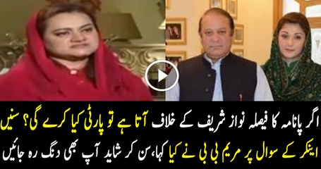 What Party Will Do If Panama Verdict Does Not Comes In Favour Of Nawaz Shareef..!!