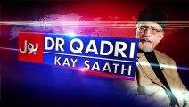 "Dr Tahir Ul Qadri is going to start a Program "" BOL Dr Tahir Ul Qadri K Sath"" on Bol News"