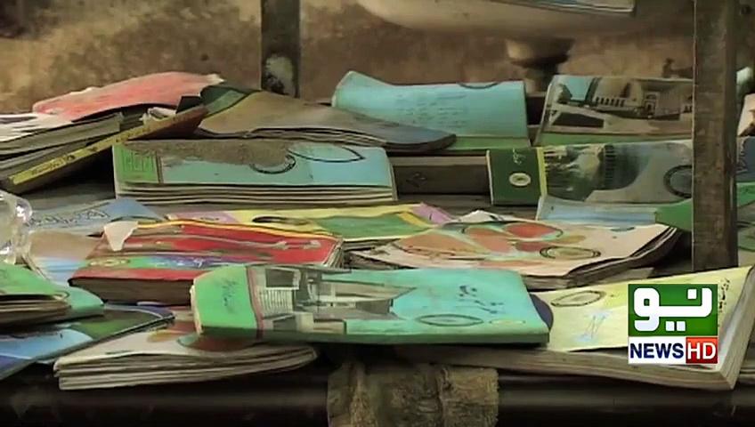 Punjab Schools Became Ghost Schools
