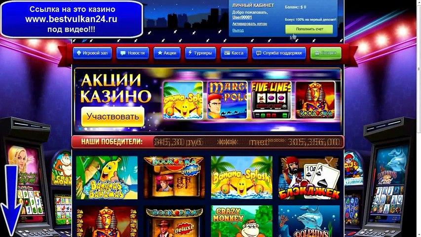 Игровые автоматы играть платно официальный сайт магазин казино во владивостоке