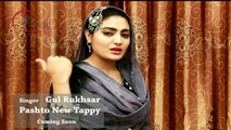 Pashto New Songs 2017 Tapy Gul Rukhsar 1st Tappy Teaser Coming Soon 2017