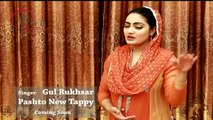 Pashto New Songs 2017 Tapy Gul Rukhsar 3rd Tappy Teaser Coming Soon 2017
