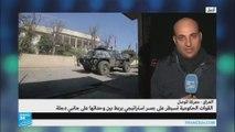 مراسل فرانس24  - المعارك داخل الاحياء
