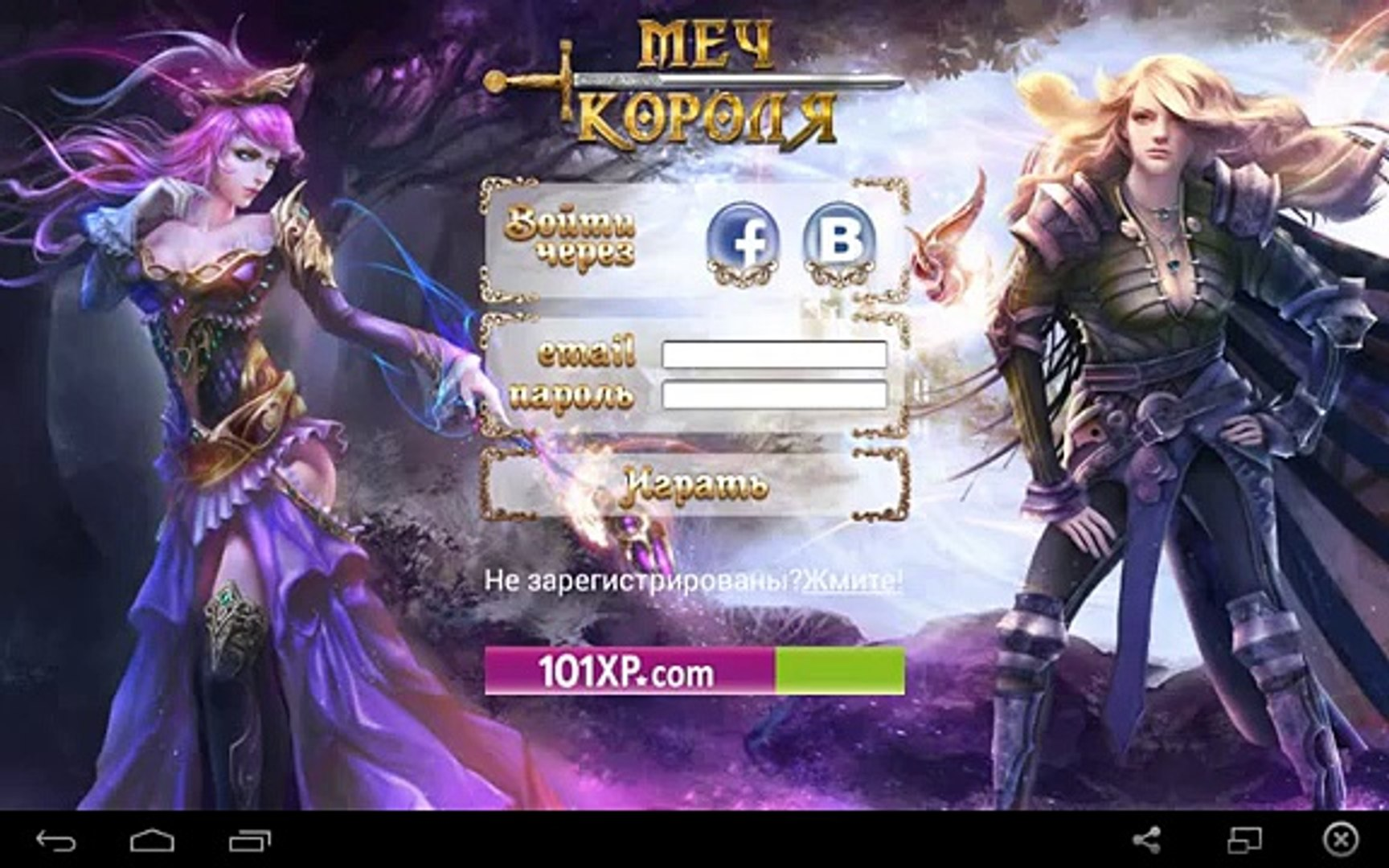 Sword of the King / Меч короля for Android GamePlay