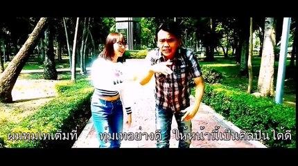 แร็ปเอกแดนซ์เวอร์ชั่น [Official MV] 2 - Wide Screen