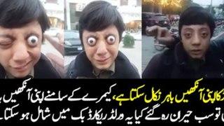 Pakistan Got Talented Boy – Eye Challenger- World Genis Record