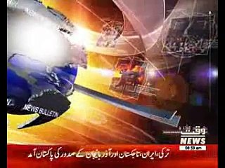 Waqtnews Headlines 09:00 AM 01 March 2017
