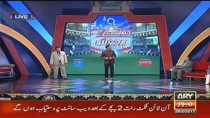 Govt Going To Change The Name Of Gaddafi Stadium Before PSL Final
