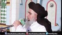 Molvi Khadim Rizvi About Peace in Islam
