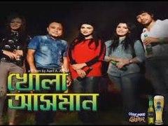 Bangla New Natok(khola asman) By Mosharof karim natok, & Mishu sabbir bangla romantic natok,bangla teleflim,bangla drama,Bangla funny natok