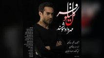 Mehrdad – Houshmand – Gole – Niloofar