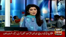 ARY News Report On Passing Out Parade of Elite Police and Special Combat Unit at Police Training Center, Nowshera