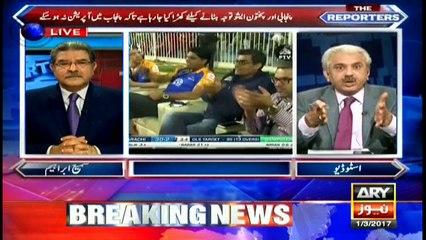 Arif Bhatti and Sabir Shakir's analysis on PSL Final in Lahore