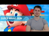 SUPER MARIO RUN : Un Mario réussi ? TEST et GAMEPLAY FR