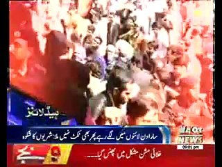 Waqtnews Headlines 09:00 PM 01 March 2017