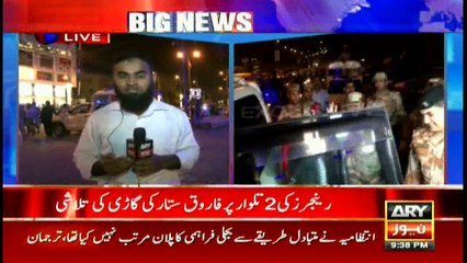 Rangers search Farooq Sattar's vehicle during snap-checking