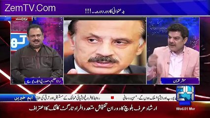 Rana Azeem Raised The Question On Peshawar And Quetta Match