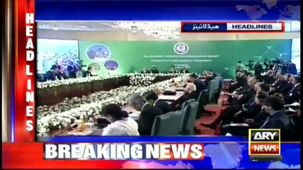 Headlines 0000 2nd March 2017